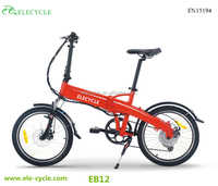 ELECYCLE mini folding /foldable/ pocket electric bike samsung lithium battery 7 speeds