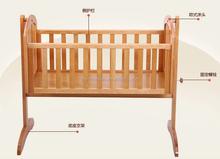 eco-friendly baby bassinet/ baby crib/baby cradle