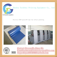 lithographic uv-ctp plate, Chinese uv-ctp plate manufacturers