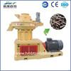 1-2ton/h wood pellet press elephant grass pellet production machine