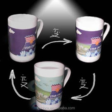 funny And Interesting Hot Water Color Changing Mug/Heat Transfer Color Changing Mug 11oz