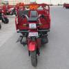 diferencial para triciclo/Cargo Tricycle/Three Wheel Motorcycle Rickshaw