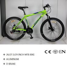 cheap mtb bike, cheap bicycle, carbon tandem bike frame