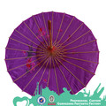 Paraguas cielo publicidad paraguas de bambú paja