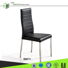 B8071 Modern black pu leather metal leg cheap dining chair
