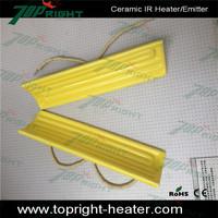 Yellow arc far infrared ceramic heating element Electric Ceramic Heater IR Ceramic Heater
