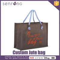 Jute Bag With Cotton Web Handle Jute Bag For Packing Wheat