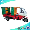 cheap china 150cc tricycle passengers with cabin