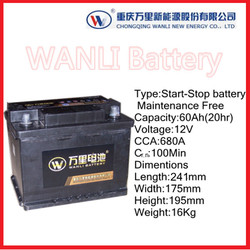 Wanli Battery12V 60Ah start-stop Battery MF Battery