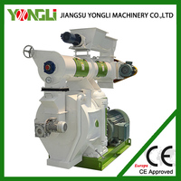 CE Approved high performance Biomass sawdust/straw/rice husk wood pellet mill