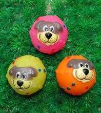 QQ Petoy factory eco-friendly material hot sale pet toy for dog