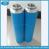 Germany Ultrafilter air oil filter element PE03/05/FF03/05/MF03/05/SMF03/05/AK03/05