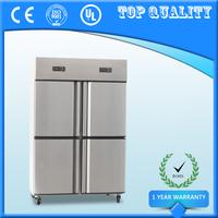 Commercial Upright 4 Door Double Temperature Kitchen Refrigerator