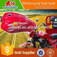 chinese popular new style antirust three wheel trikes gas tank