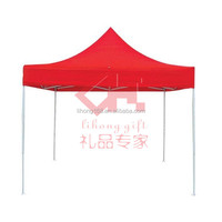 cheap metal and oxford outdoor foldable canopy LHGGZP-8080