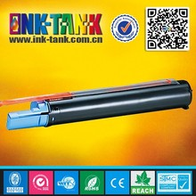 GPR8 compatible for canon copier toner used 1610/1610F/2000/2010F Copy Machines