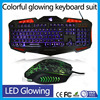 Wholesale newest gaming keyboard and mouse combo with led backlight