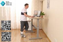 BXYS wide varieties modern furniture design customized table/desk