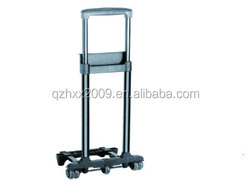 2015 fashion Trolleys accessories trolly pull rod parts for bags trolley bag parts