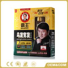 Hot selling BAWANG 200ML natural vital darkening black hair shampoo development kit on selling