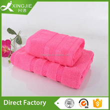 Customized Jacquard 100%cotton Hotel Towel Bright Colored Bath Towel