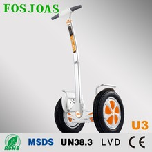 electric scooter self-balancing scooter Off road electric scooter with big motor power 1000-1500 watt