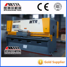 MTR QC11Y hydraulic guillotine auto cutting machine