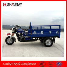 Shineray CDK&SKD cargo and passenger use tricycle with 150cc 200cc 250cc 300cc engine, OEM service 4 stroke motorized bicycle