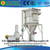Industrial Cyclone Pulse electrostatic spraying Dust Extraction/industrail dust extractor