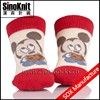 Baby Socks Wholesale Seamless Socks For Children Cotton Sock