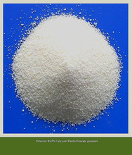 Vitamin B5/D-Calcium Pantothenate powder used in Food Grade/Feed Garde/Medicine Grade