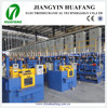 LT series Wet wire drawing equipment for cleaning ball