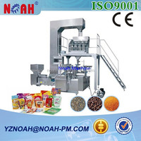 GLG300 Grain automatic bag packaging machine