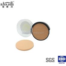professional ISO22716/FDA plastic nude color compact powder