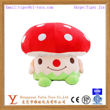 Plush stuffed mushroom shape cushion 2015 new design