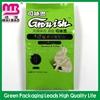 promotion use doggy bag dog food
