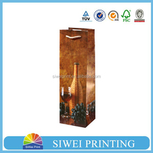 Luxury offset printing mini wine bottle bags for promotion