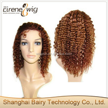 12 inch Brazilian remy hair kinky curly thin skin full lace wig for black women
