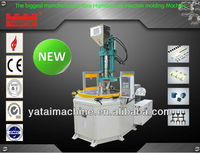 200T Good Vertical Injection Rotary Table Molding Machine