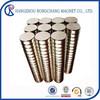 Super Strong N35 Ni coating D10*3mm Neodymium Disc Magnet