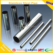 cold rolled steel seamless tubes