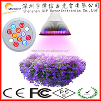 Indoor garden Greenhouse Hydroponics E27 12W Led plant Grow Light, Par38 grow led light with CE RoHs