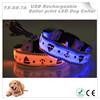 USB Rechargeable Sailor print elastic dog collars with Rechargeable dog collar