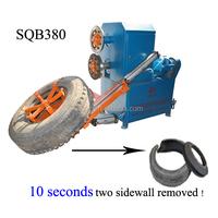 SQB 380 car tire sidewall cutter/tire bead cutting machine
