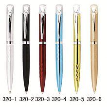 China factory light weight high level aluminium metal ballpoint/ball pen, parker refill pen, cheap metal promotional pen, BP-320
