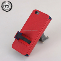 new model protective case for iphone5,holster mobile phone cover