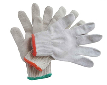 500g nature white knitted cotton working gloves