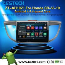 android car multimedia system for Honda CR-V-10 car radio new android 4.4