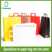 New hot sell chemical kraft paper bag