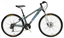 China cheap mountain bike/mtb for sale